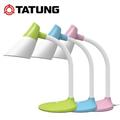 ★熱銷推薦★TATUNG大同LED節能檯燈(3色可選) (TDL-1500GR/BL/PK)