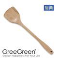 【瑞典GreeGreen格力綠】天然柯木平鏟 (P013800)