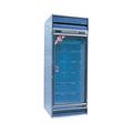 TATUNG大同 615公升環保冷藏櫃(TRG-2RA)