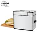 Cuisinart美膳雅 微電腦全自動製麵包機 (CCBK-100)