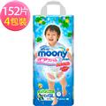 【滿意寶寶】日本頂級超薄紙尿褲男用 XL (38片x4包/箱=152片) (292454_4)