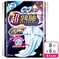 【蘇菲】彈力貼身超熟睡夜用-41cm(8片x6包/組)(120577)