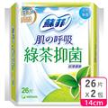 【蘇菲】綠茶抑菌超薄護墊天然無香-14cm(26片x2包/組)(190632)