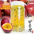 【那魯灣】鮮榨冷凍純百香果原汁5罐(230g/罐) (BZQ05690)