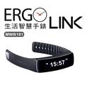 【Ergotech 人因科技】生活智慧手錶 (MWB181K)