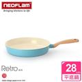 【韓國Neoflam】Retro系列陶瓷不沾28cm平底鍋(天藍色) (EKRTF28)