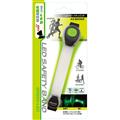 【GENTOS】LED炫麗環臂帶(綠色) (AX-820GR)