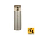 【鍋寶】鍋寶超真空保溫杯 (SVC-0450C)