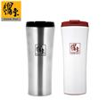 【鍋寶】休閒咖啡杯買一送一 (EO-SVC5020SVC5)
