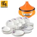 【鍋寶】塔吉鍋送強化耐熱餐具24件組 (EO-EC2508SB24)
