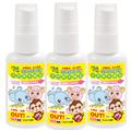 【HiFrog家族】台製天然檸檬香茅全效型防蚊液隨身瓶(50ml)-3入 (SI0076L)