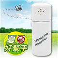 【居家出遊好幫手】迷你隨身音頻驅蚊器 (MI0015)