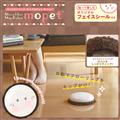 【日本CCP】Mopet卡哇伊電動掃地機-巧克力棕 (ZZ-MR4-BR)