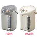 【象印】5L微電腦電動熱水瓶-白色 (CD-LGF50-WG)
