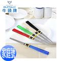 【牛頭牌】雅潔八角複合筷家庭號(5入組) (AH3B042)