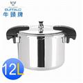 【牛頭牌】雅潔雙柄多層鋼商用快鍋-12L (QCPB8212BF2)