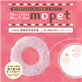 【日本CCP】Mopet卡哇伊電動掃地機-專用清潔布套(糖粉紅) (EX-3622-PK)