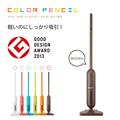 【日本CCP】color pencil彩色吸塵器-咖啡棕 (CT-AC55-BR)