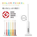 【日本CCP】color pencil彩色吸塵器-典雅白 (CT-AC55-WH)