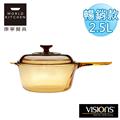 【【美國康寧Visions】2.5L單柄晶彩透明鍋 (VSP25)