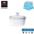 【美國康寧CorningWare】繁星花露方形康寧鍋1.5L (A15DF)