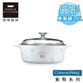 【美國康寧CorningWare】紫梅圓形康寧鍋3.2L (P32PU)