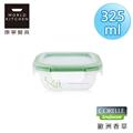 【美國康寧CORELLE】歐洲香草輕采玻璃保鮮盒-方型325ml (612EH)