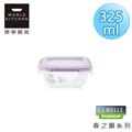 【美國康寧CORELLE】春之韻輕采玻璃保鮮盒-方型325ml (612PD)