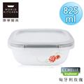 【美國康寧CORELLE】匈牙利玫瑰輕采玻璃保鮮盒-方型825ml (630RST)