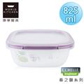 【美國康寧CORELLE】春之韻輕采玻璃保鮮盒-方型825ml (630PD)