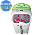 【勳風】御璽級超高桶加熱式SPA泡腳機-綠色 (HF-3796)