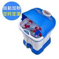 【勳風】尊榮藍鑽級/超高桶加熱式SPA泡腳機-藍色 (HF-3769)