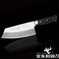 金門【金永利鋼刀】電木系列-切刀 (A1-2)