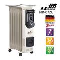 【北方】葉片式恆溫電暖爐7葉片 (NR-07ZL)