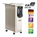 【北方】葉片式恆溫電暖爐9葉片 (NR-09)