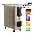 【北方】葉片式恆溫電暖爐11葉片 (NR-11L)