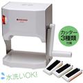 【KNEADER】製麵條機 (MC-200)
