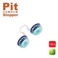 【日本Nose Mask Pit】Stopper隱形口罩14入補充包(鼻水吸收加強型)-S尺寸 (PIT-0158)