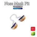 【日本Nose Mask Pit】Super隱形口罩3入經濟包(PM2.5對應/鼻水吸收加強型)-S尺寸 (PIT-0349)