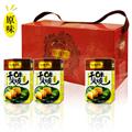 【幸福小胖】怡祥牌干貝味燒禮盒1盒(3罐/盒)(原味) (GBLHLW01880)