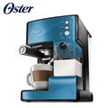 【美國OSTER】奶泡大師義式咖啡機PRO升級版-藍色 (BVSTEM6602B)