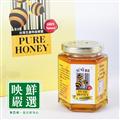 映鮮嚴選 在地小農無農藥蜂蜜360g(1瓶) (HF-17D0003-1)-限大同3C門市販售