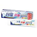 【台鹽】抗敏超效牙膏140gX4 (ECC000247)