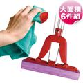 【JoyLife】大面積專用拖把王年終大掃除特惠六件組 (MP0255)