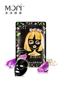 【水漾膜麗】Mori魔法黑美姬-亮采雪顏黑面膜(5片*6盒) (3814)