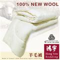 【鴻宇HongYew】貝勒斯特100%羊毛被-雙人(6x7尺) (74123001_01)