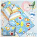 鴻宇HongYew 非洲草原防蹣抗菌兒童兩用睡袋 (1836_SL) 送3M兒童口罩