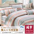 【鴻宇HongYew】葛洛莉亞雙人七件式全套床罩組-加大 (1921_D02)