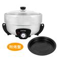 TATUNG大同 5L不鏽鋼火烤兩用鍋 (TSB-5015S)