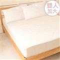【床之戀】台灣製加高床包式保潔墊-雙人加大6尺 (MG0147L)